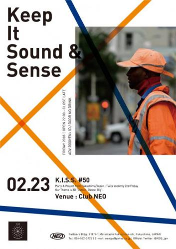 K.I.S.S.#50~Keep It Sound & Sense~