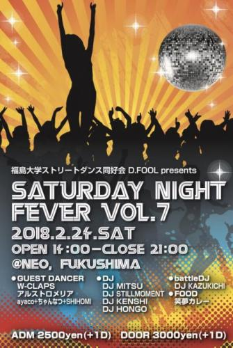 Saturday Night Fever vol.7