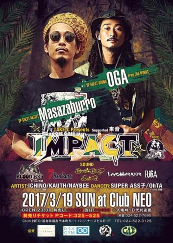 IMPACT supported by 来音