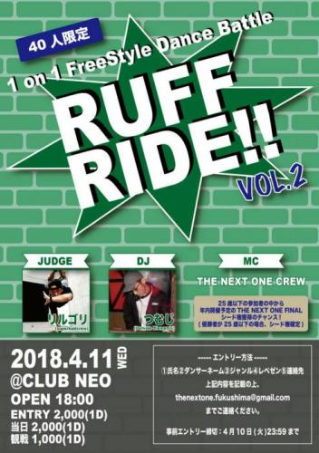 RUFF RIDE vol.2