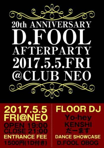 D.FOOL 20th ANNIVERSARY AFTERPARTY