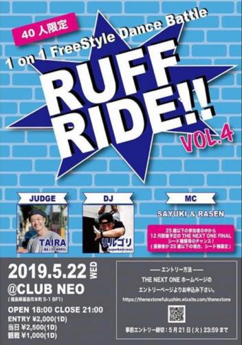 RUFF RIDE vol.4