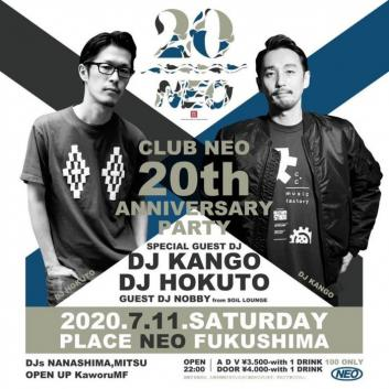 CLUB NEO 20th ANNIVERSARY PARTY